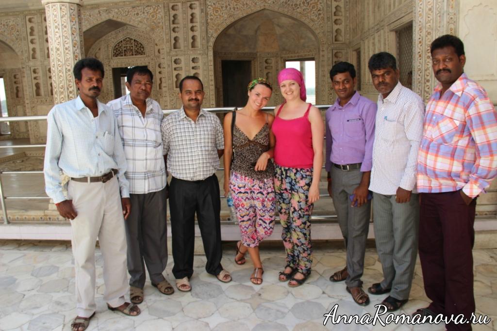 фотографии с индусами