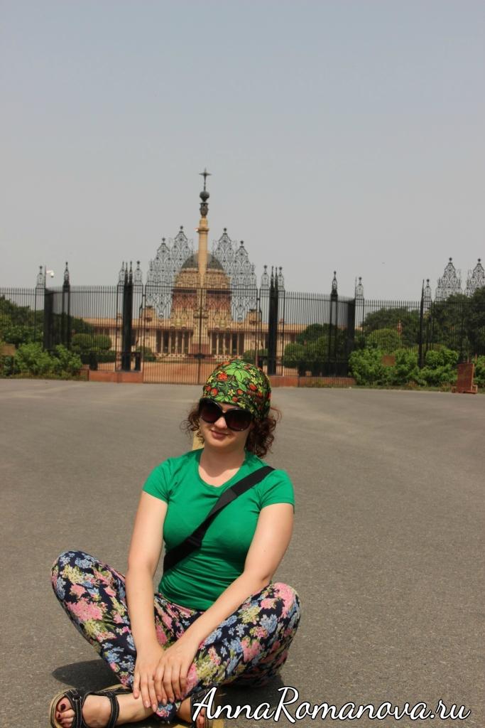 Дворец президента Нью Дели