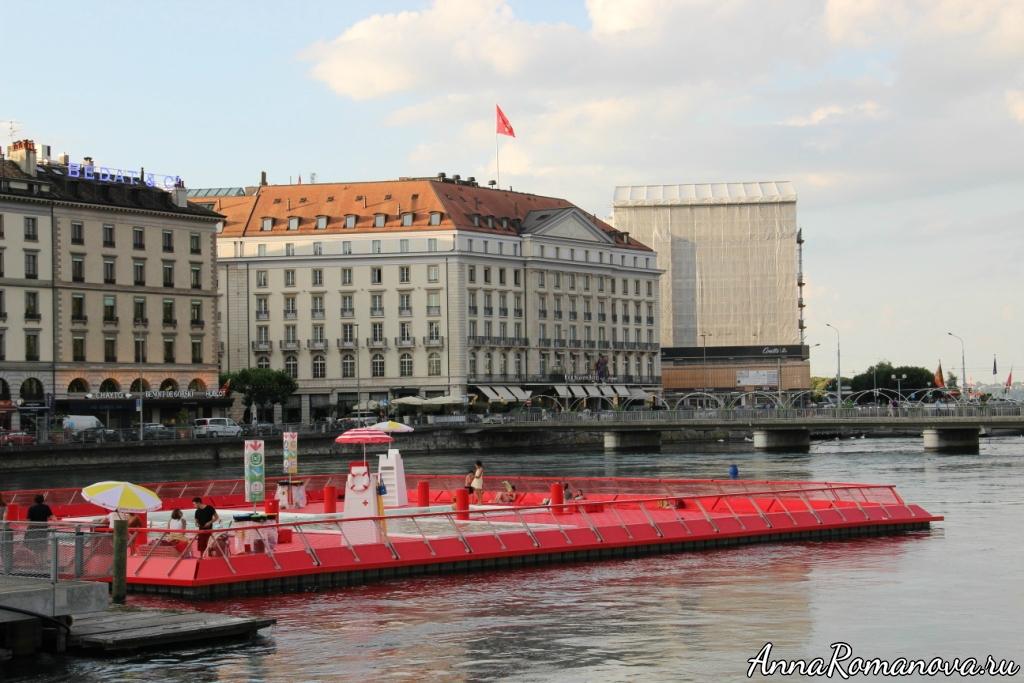 Бассейн в Женеве