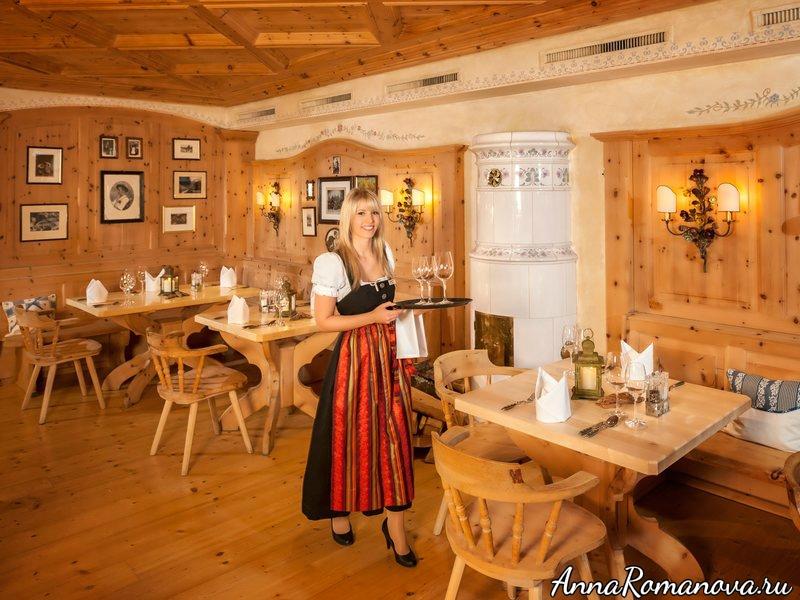 Ресторан в отеле Доринт Зеефельд