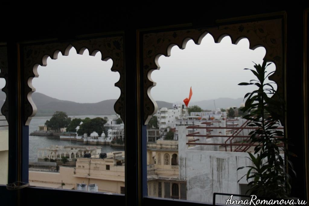 Вид на Удайпур