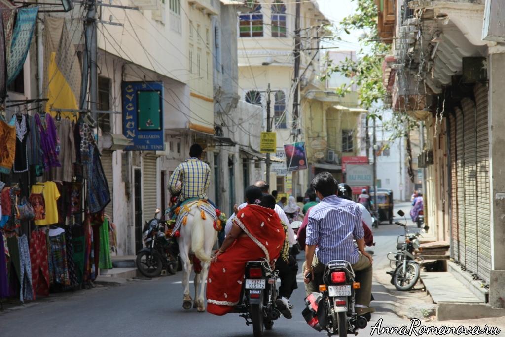 Улицы Удайпура