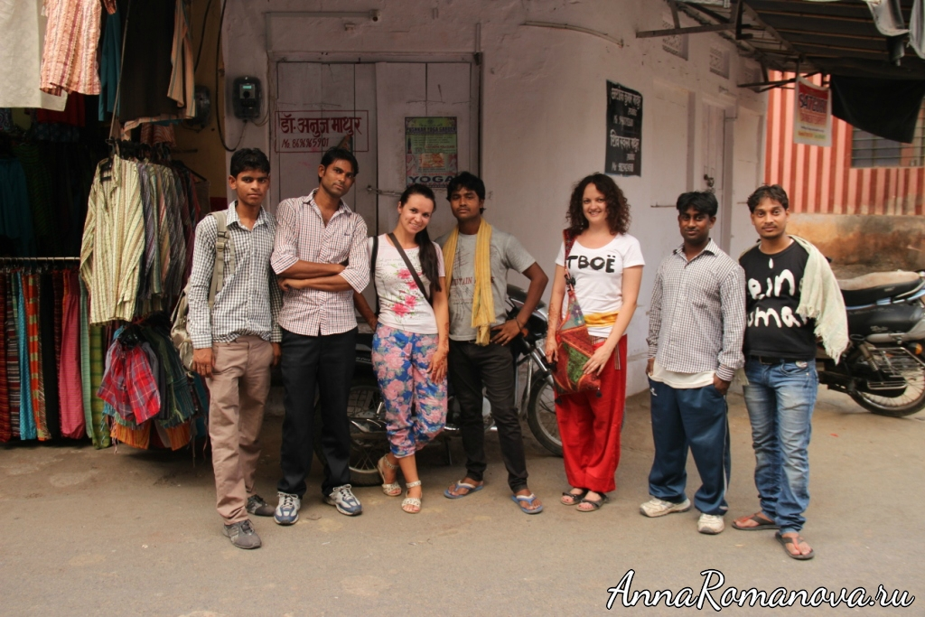 фото с индусами