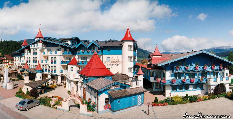 Шлоссотель Лакнерхоф-отель замок