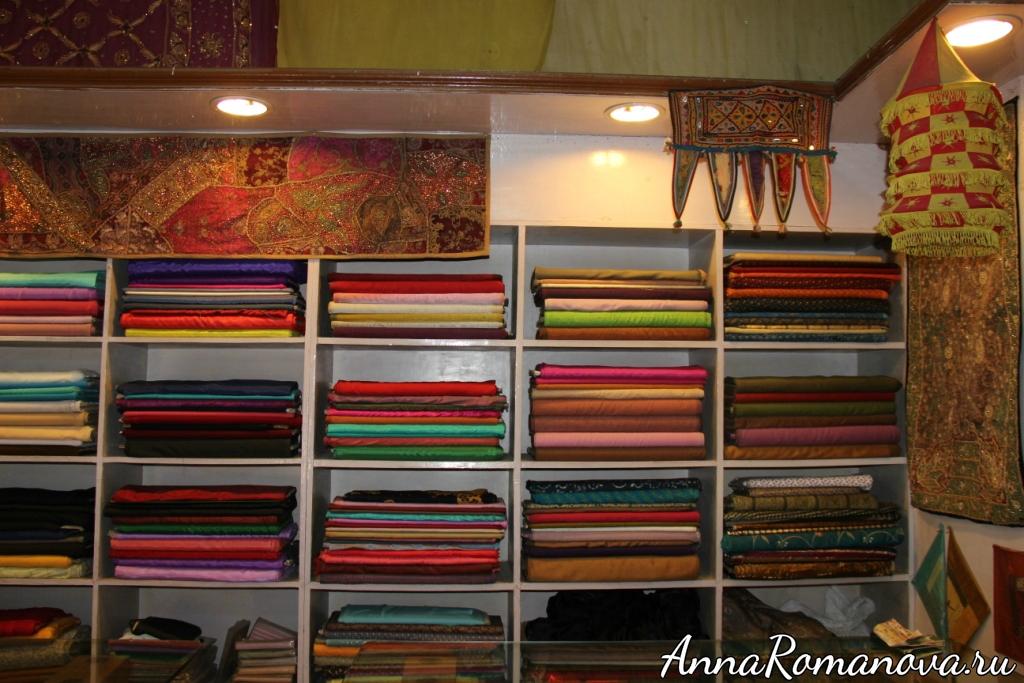 цветные индийские ткани
