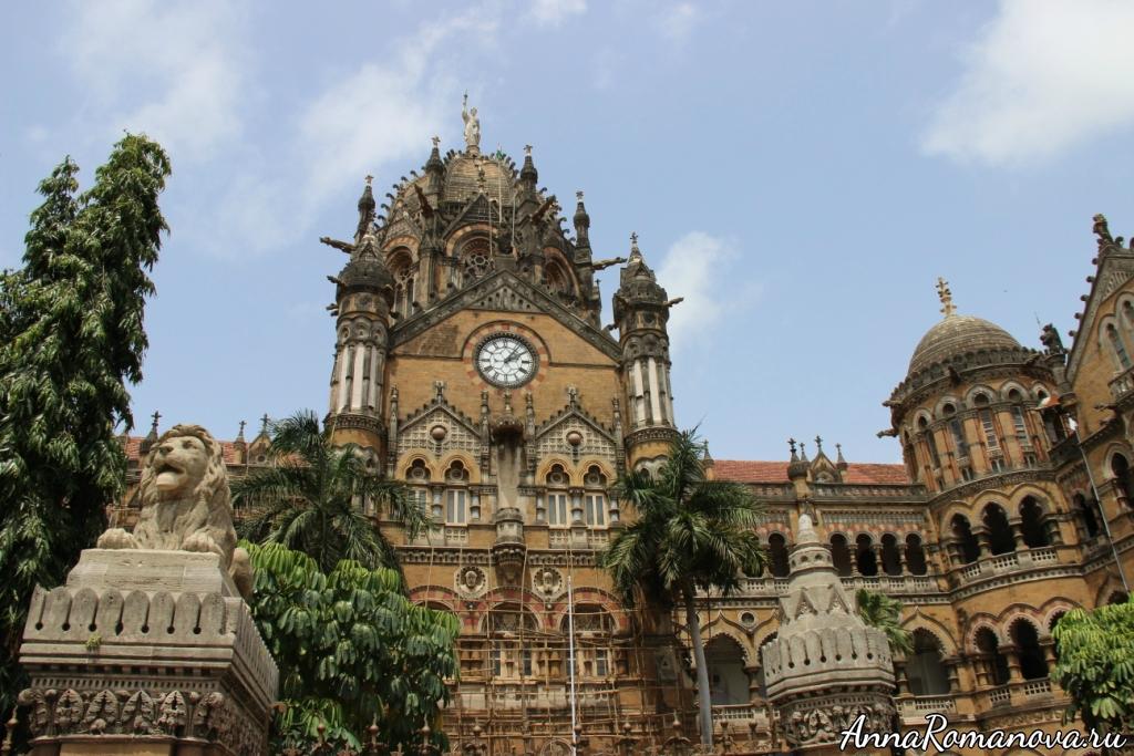 железнодорожный вокзал в Мумбаи
