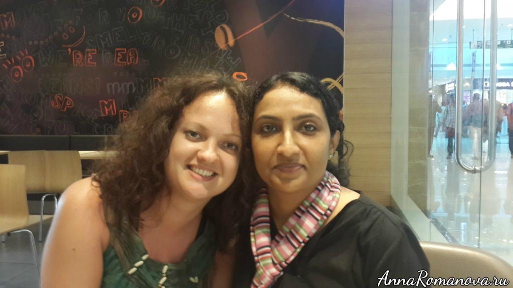 индийская женщина-индианка