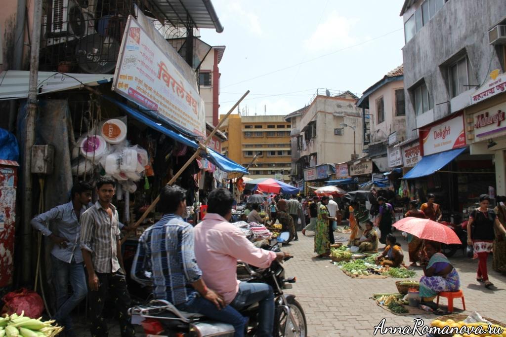 рынок в Мумбаи