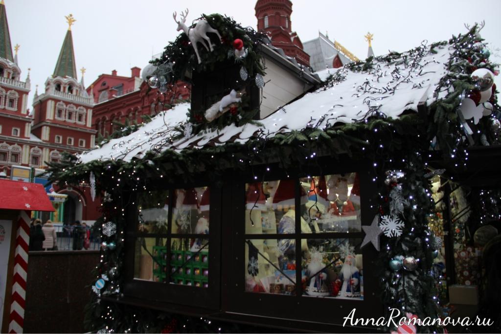Рождественский базар в Москве