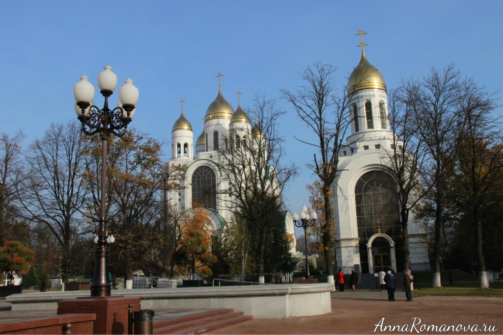 Площадь Победы Калининград