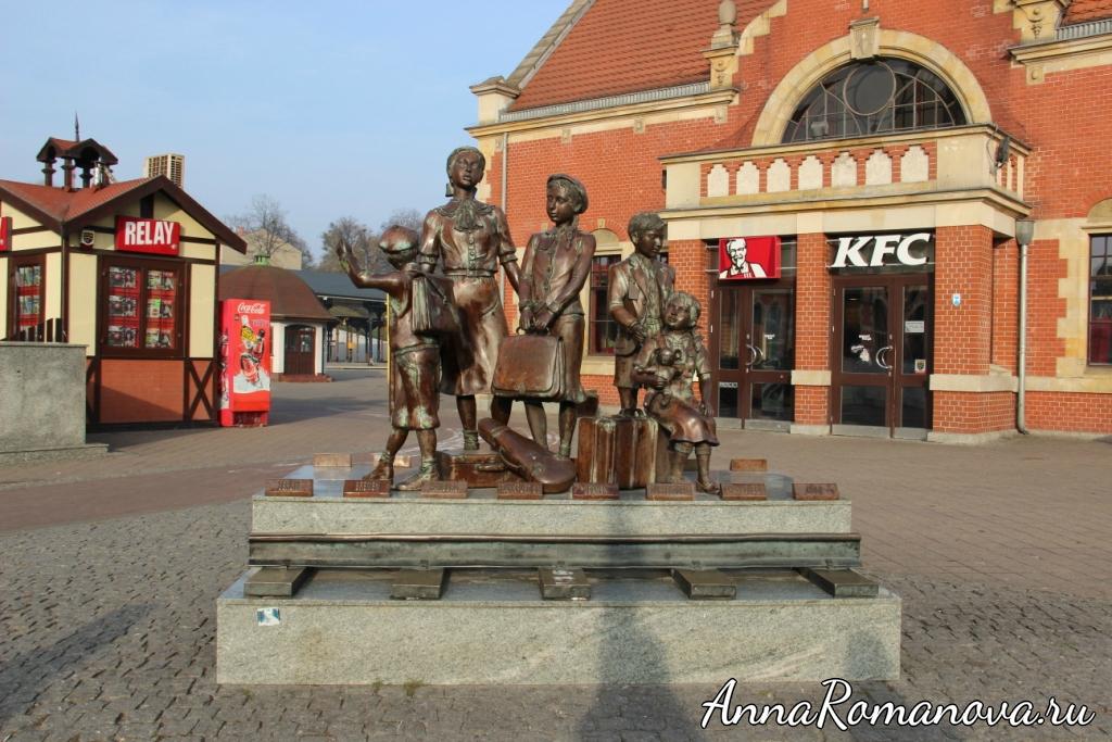 памятник у железнодорожного вокзала Гданьска