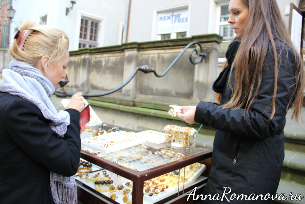 Улица Мариацка покупаю янтарь
