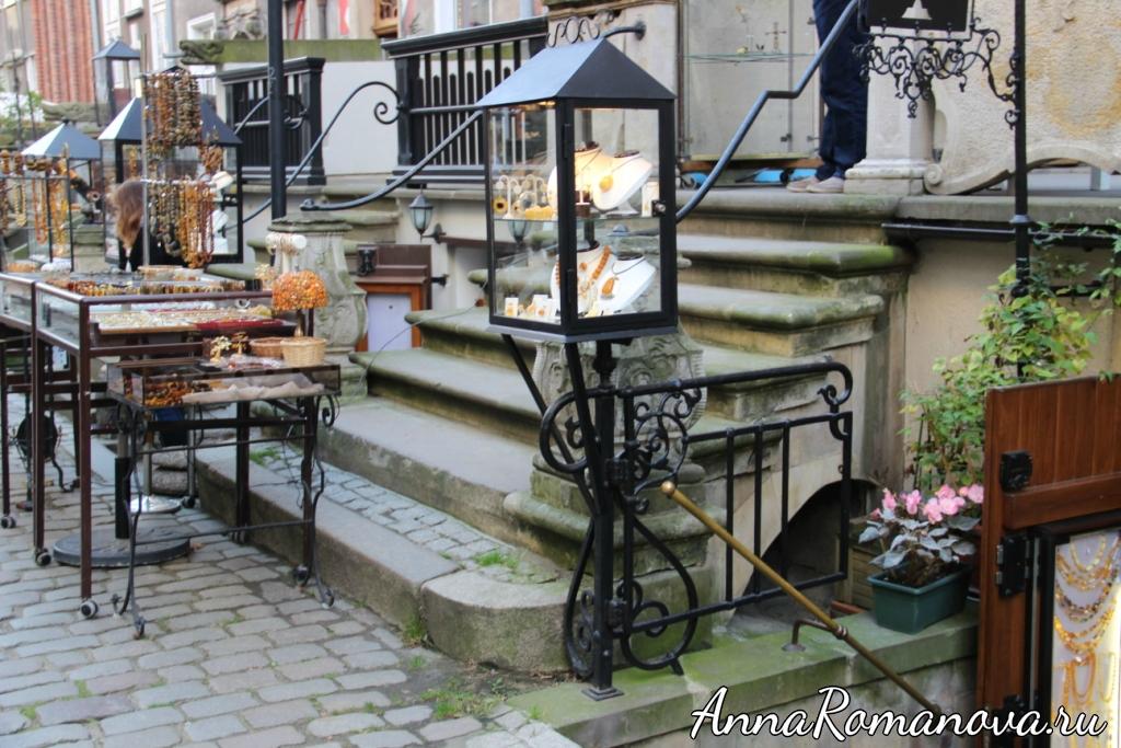 улица Мариацка янтарь