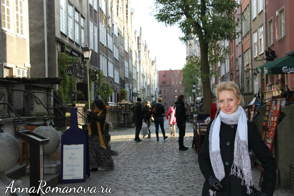 улица Мариацка
