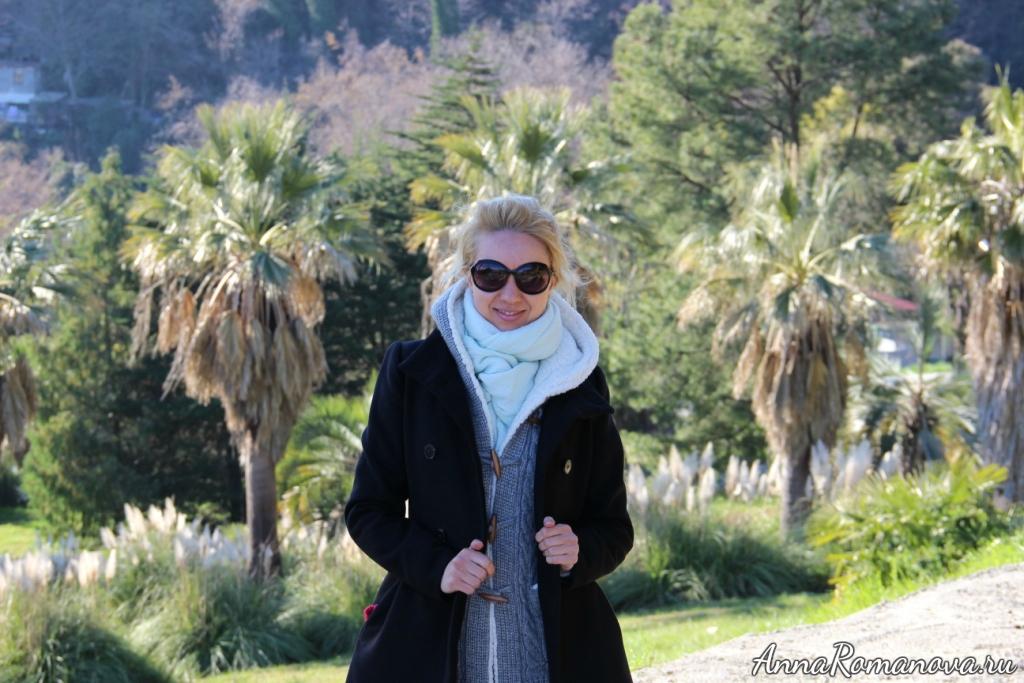 Анна Романова дендрарий пальмы в Сочи