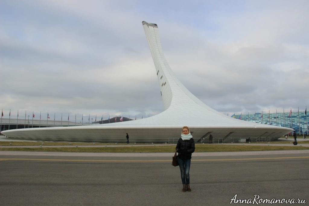 чаша олимпийского огня сочи