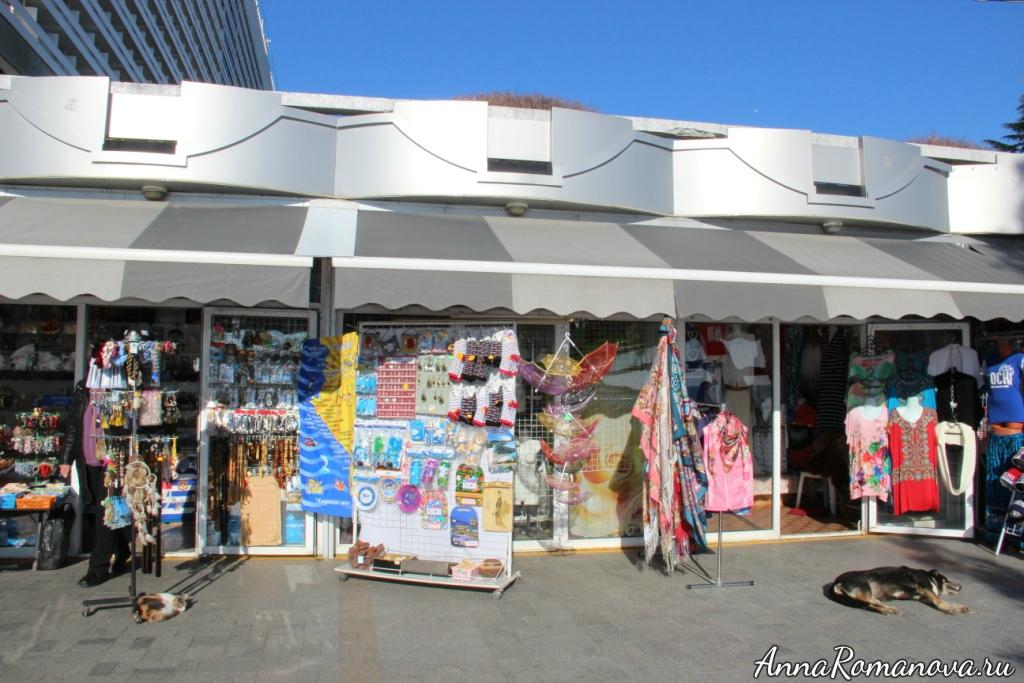 магазины на набережной в Сочи