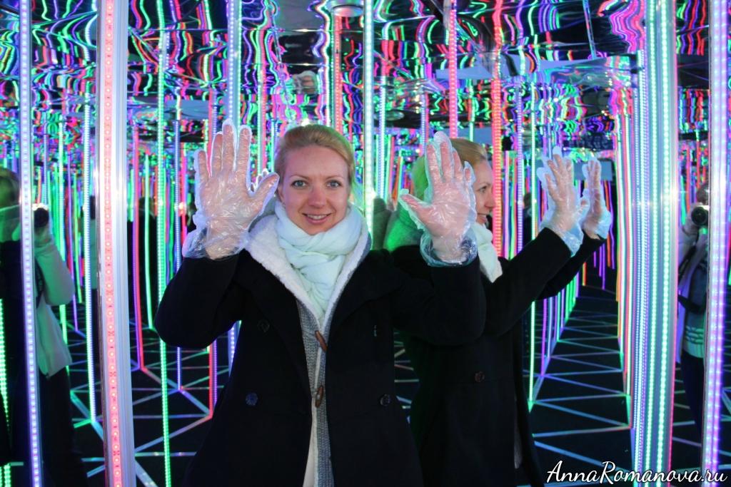 зеркальный лабиринт Сочи Анна Романова