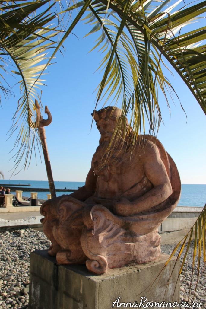 Нептун в Сочи