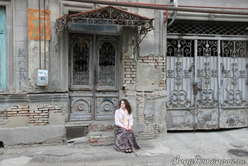 Анастасия Романова в Тбилиси