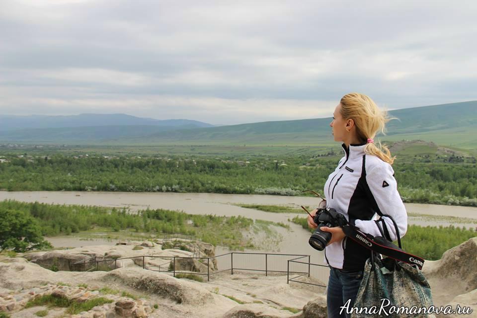 Анна Романова Уплисцихе виды