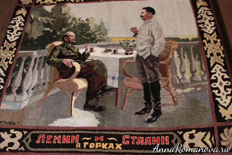 ленин и сталин в горках