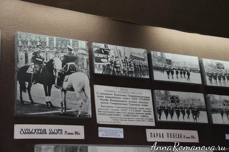парад победы в 1945