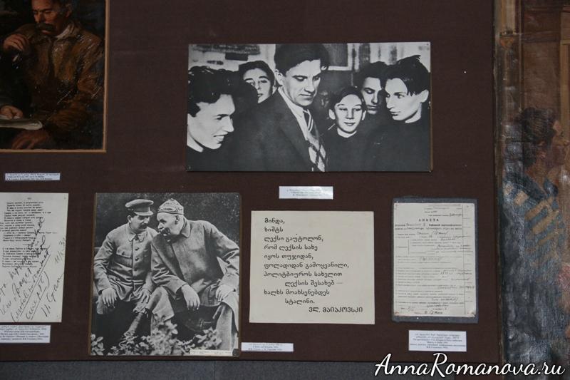 сталин личный архив фото