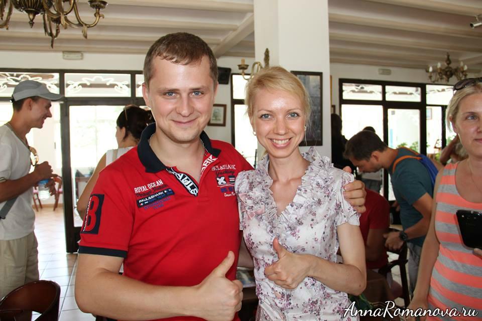 Евгений Ходченков Анна Романова