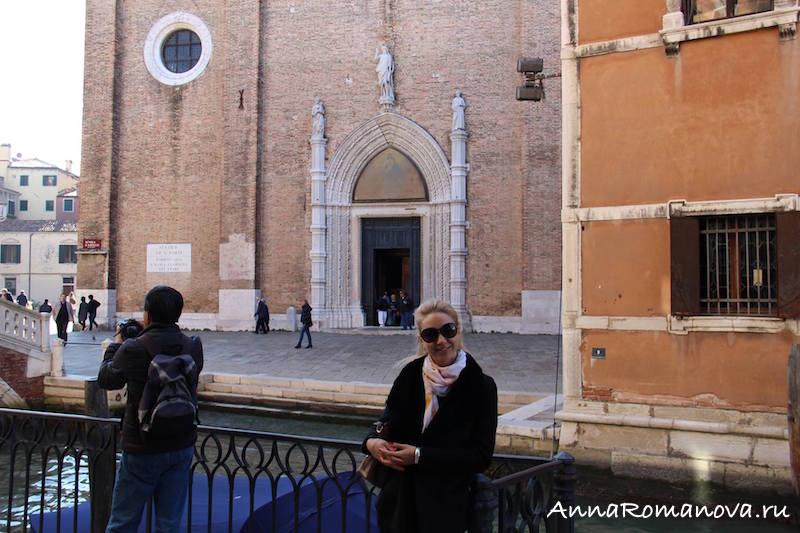 анна романова венеция