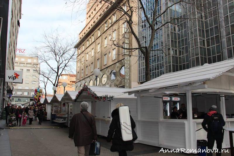 рождественский базар у отеля дубровник загреб
