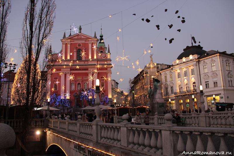 Любляна главная площадь