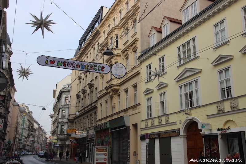 Вена улицы
