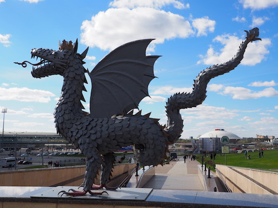 дракон зилант казань
