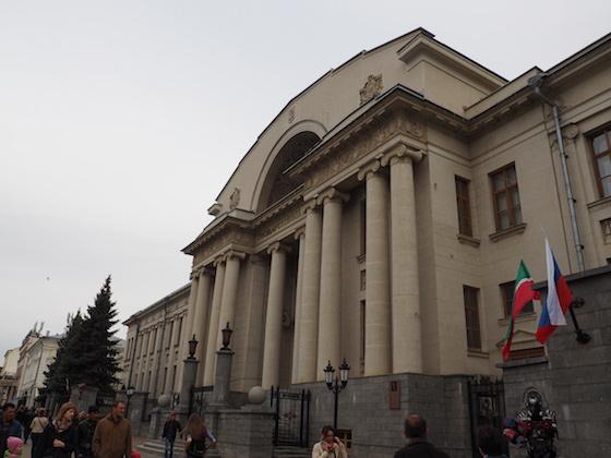 государственный банк казани