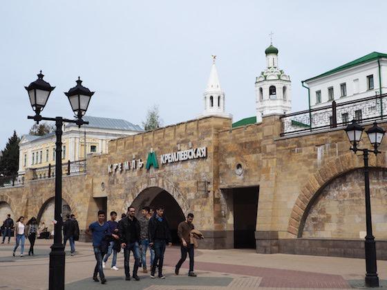 метро кремлевская улица баумана